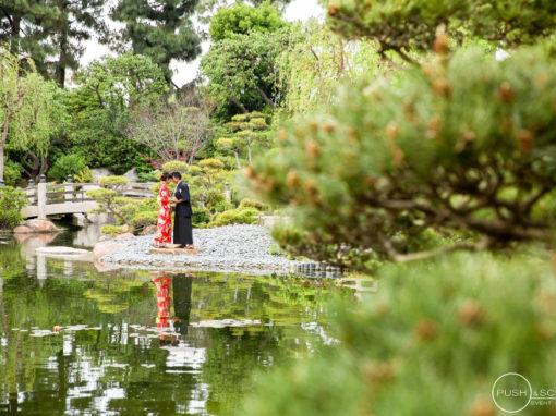 Earl Burns Miller Japanese Garden Engagement Photography | Oscar + Sophie