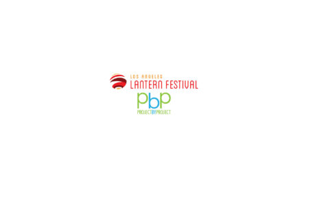 Lantern Festival Photo Booth | Project By Project